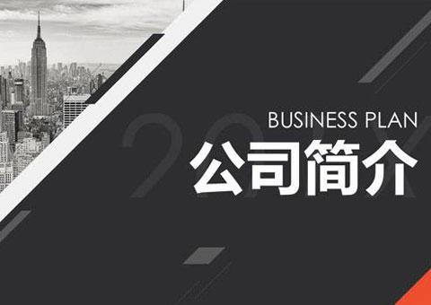 云南泽苍茶业有限公司公司简介